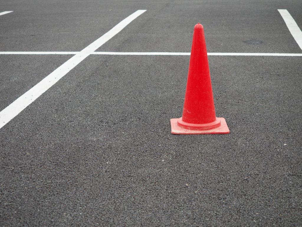 駐車場使用権を消滅させることができますか