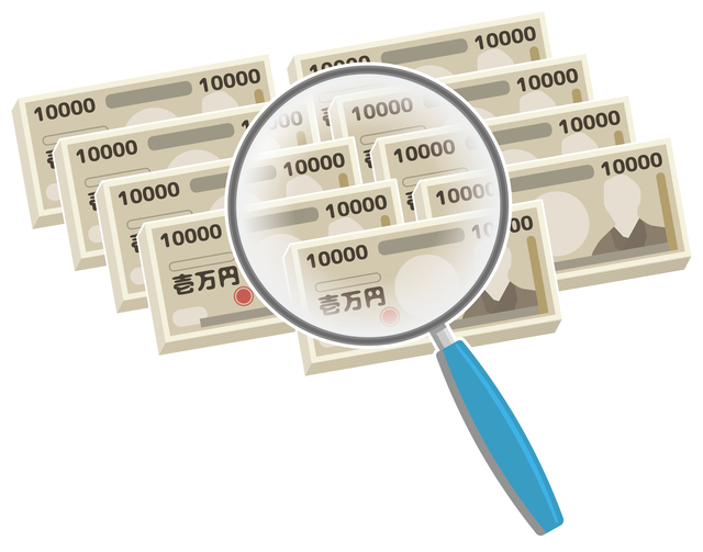 強制執行の対象となる組合員の財産を調査することはできますか